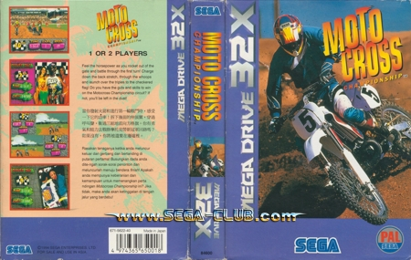 Jeu Motocross 32X / variante UK | Source sega-club.com