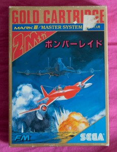 Bomber Raid - face - Mark 3 - Japon